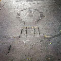Anti-Japanese War Memorial Hall User Photo