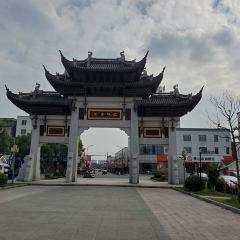 Bachengzhen User Photo