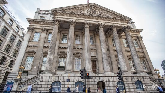 Mansion House of City of London