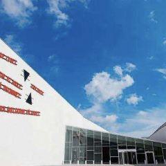 Arken Museum of Modern Art User Photo