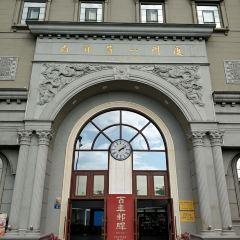 大清廈門一等郵局遺址用戶圖片