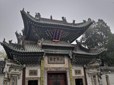 Shanshaan Guild Hall