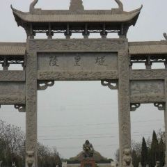 Suihuangling User Photo