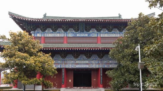 Guangrao Temple Of Guan Yu