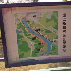 Chuxi Leisure Park User Photo