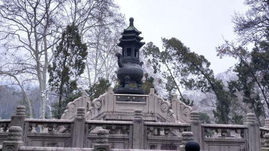 Xiaojingding