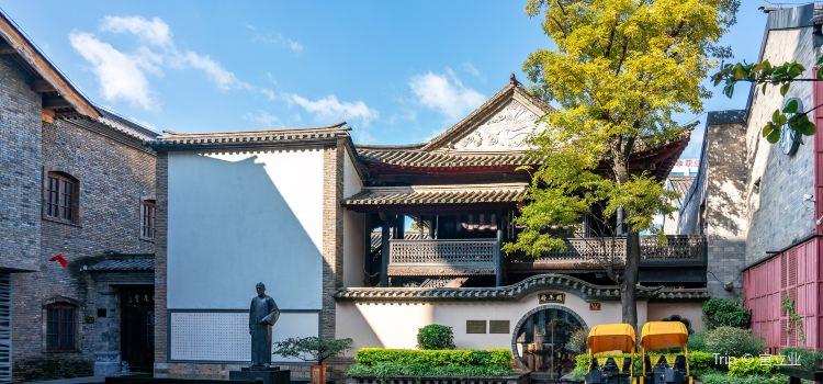 Qianwang Street1