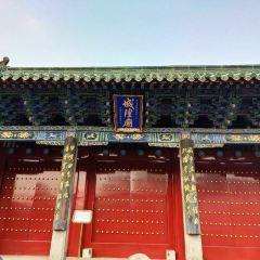 鄭州城隍廟用戶圖片