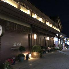 Lingshan Town, Nianhua Bay User Photo