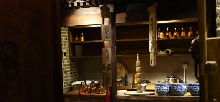 Sishi Tongtang ( Xi Bian Men Store)1