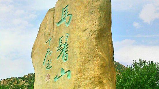 Maji Mountain Scenic Area