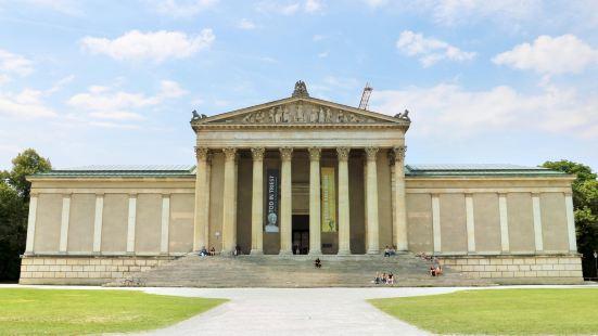 Museum of Antiquities