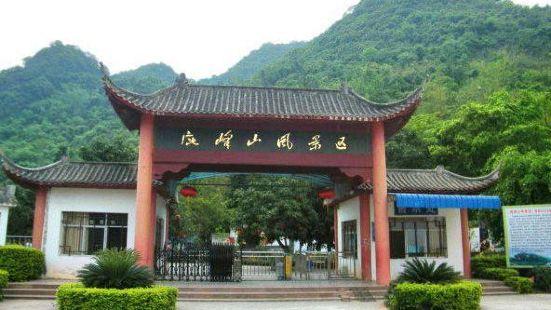 鹿峰山風景區