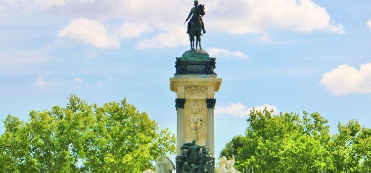 알폰소 13세 동상