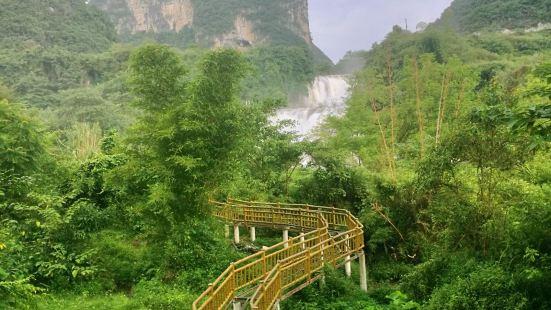 Aibu Waterfall Group