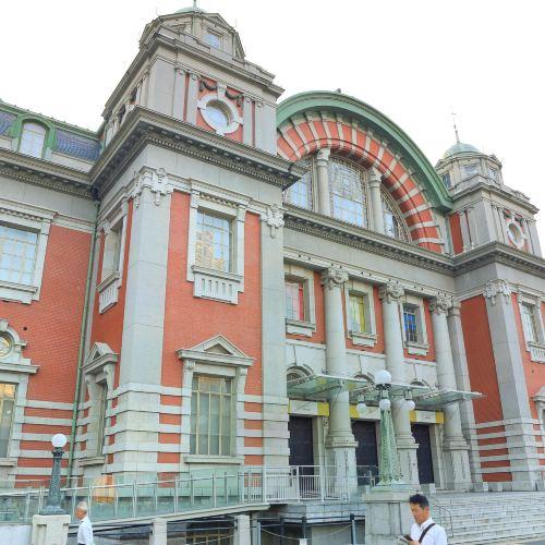 오사카시 중앙 공회당