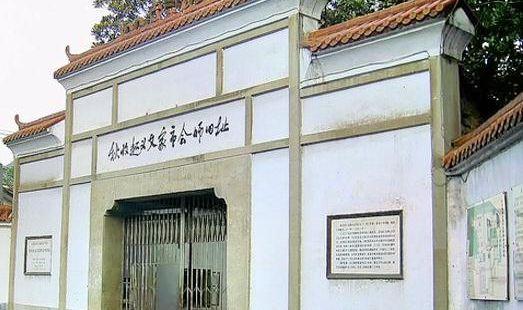 秋收起義文家市會師紀念館