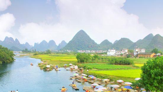 위룽강 래프팅