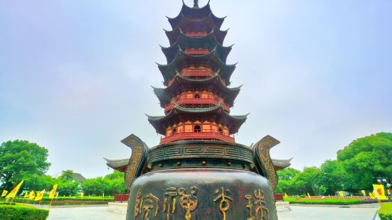 Ruiguang Tower