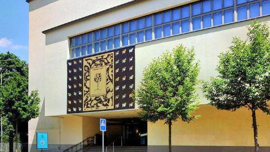 Natural History Museum of Bern
