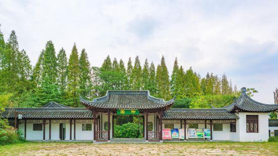 Liuyuan Garden