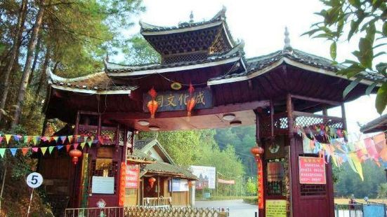 China's Dong Nationality Cultural City