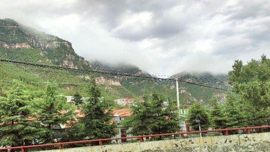 Yiyuannanlu Mountain Sceneic Area