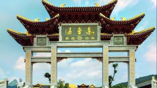Lianyin Temple