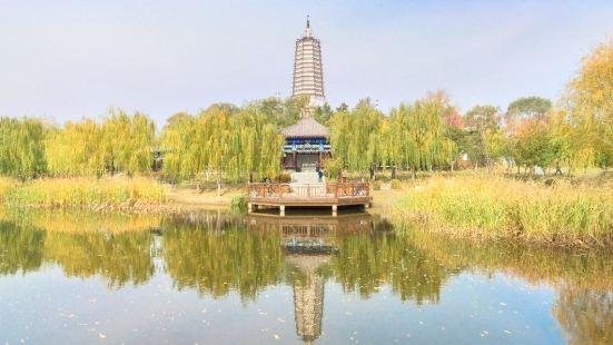 Stupa Beach Park