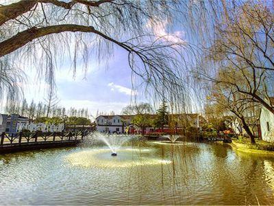 Jiangnan Sanmin Culture Village