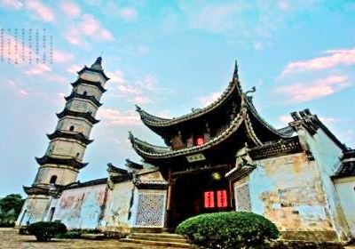 Xinye Ancient Village
