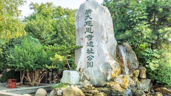 탕따츠언쓰유적공원