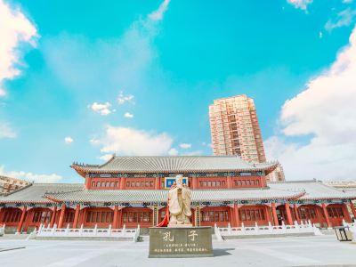 Confucian Temple Changchun