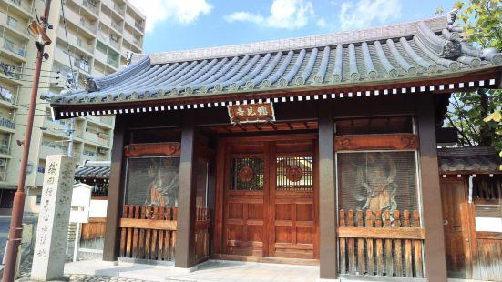 Sokenji- Temple