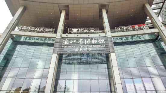 Wulin Branch of Zhejiang Provincial Museum