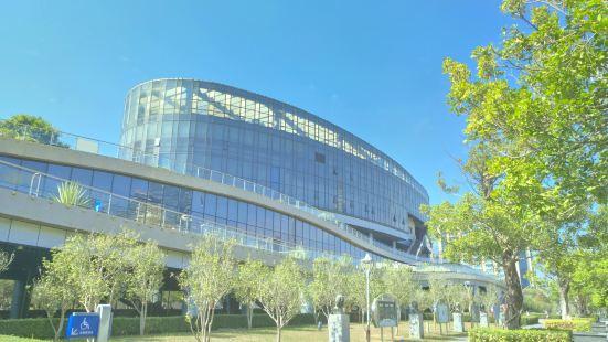 Huizhou Science & Technology Museum