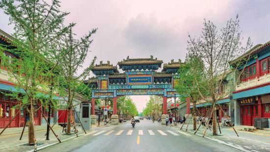 Zhengding Lishiwenhua Jiequ Management Office