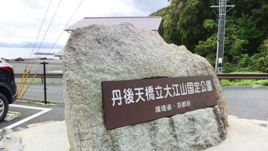 Tango-Amanohashidate-?eyama Quasi-National Park