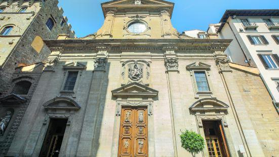 Basilica of Holy Trinity