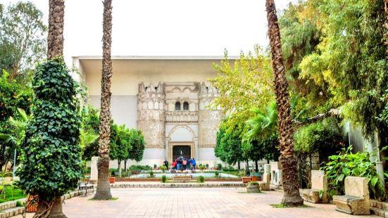 Damascus National Museum