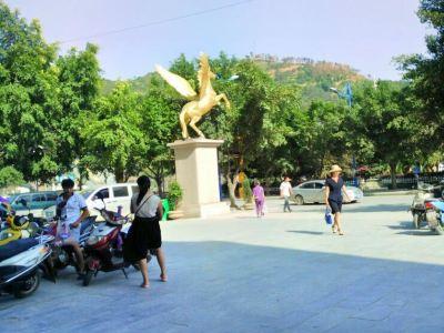 Jinding Park