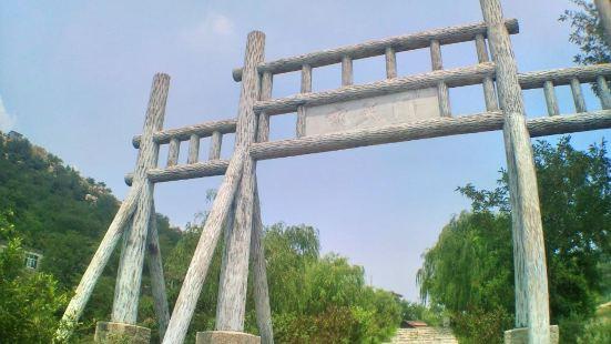 Wangshimen Tianshangrenjia Scenic Areas