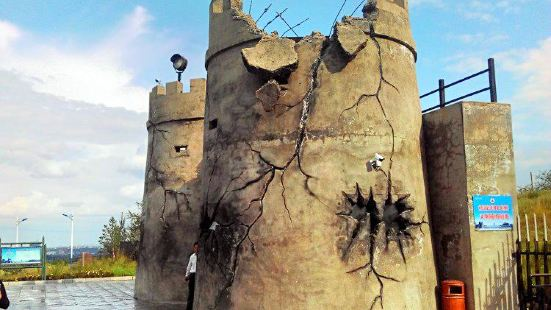 侵華日軍海拉爾要塞遺址