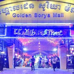 Golden Sorya Mall User Photo