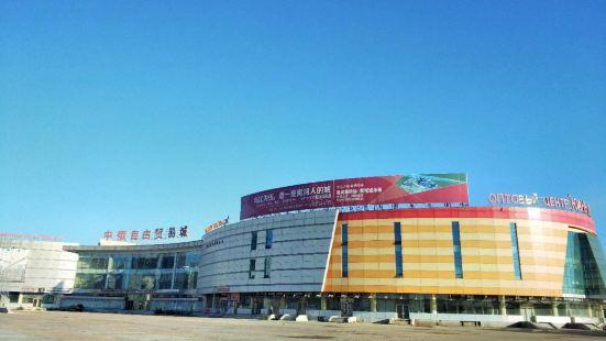 中華人民共和國黑河口岸