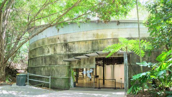 油槽藝術中心