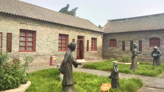Wang Yuyang Memorial Hall