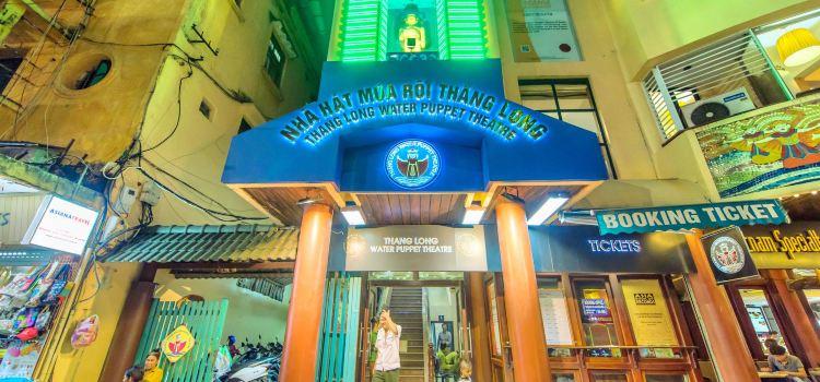 탕롱 수상인형극장