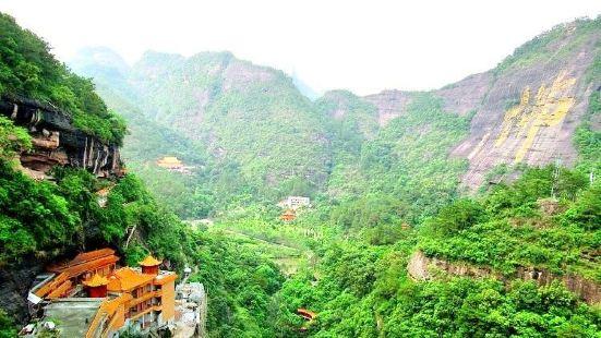 都嶠山風景區(慶壽岩)