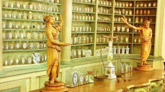 독일 약국 박물관
